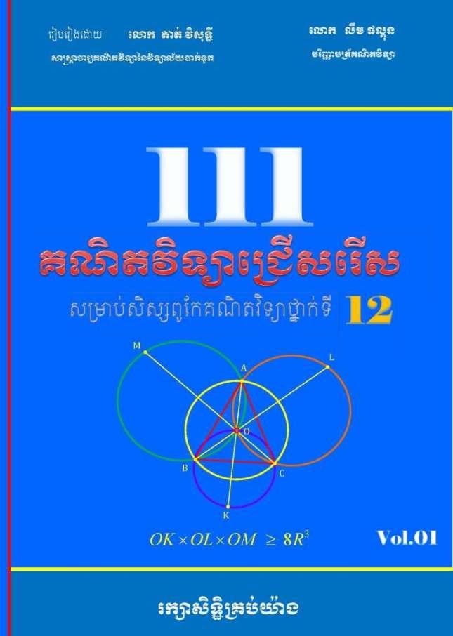 111lim phalkun_Page_001